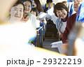 バスツアー バス シニア 29322219
