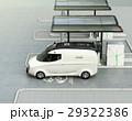 電気自動車 EV エコカーのイラスト 29322386