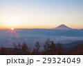 富士山 風景 日の出の写真 29324049