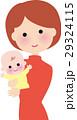 お母さん 赤ちゃん 抱っこのイラスト 29324115