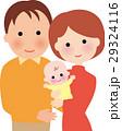 赤ちゃん 家族 育児のイラスト 29324116