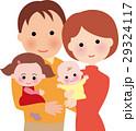 赤ちゃん 家族 育児のイラスト 29324117