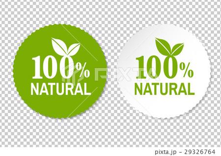 Natural Labelのイラスト素材 [29326764] - PIXTA