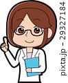 女性 ポイント ベクターのイラスト 29327184