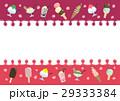 冷たいスイーツカード(ピンク)2 29333384