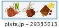 お皿 皿 お肉のイラスト 29333613