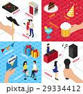 人 コンパ パーティーのイラスト 29334412