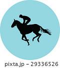 馬 ジョッキー 馬術のイラスト 29336526
