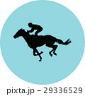 馬 ジョッキー 馬術のイラスト 29336529