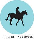 馬 馬術 ライダーのイラスト 29336530