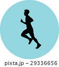 runner 29336656