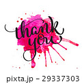 Thank you text on watercolor red blot. Hand drawn 29337303