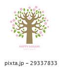 Sakura tree vector illustration. 29337833