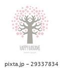 Sakura tree vector illustration. 29337834