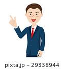 ビジネスマン ベクター 紹介のイラスト 29338944