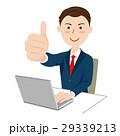 ビジネスマン デスクワーク ノートバソコンのイラスト 29339213