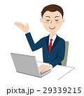 ビジネスマン デスクワーク ベクターのイラスト 29339215