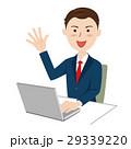ビジネスマン デスクワーク ベクターのイラスト 29339220