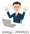 ビジネスマン デスクワーク ベクターのイラスト 29339221