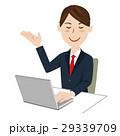ビジネスマン デスクワーク ベクターのイラスト 29339709