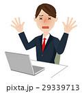 ビジネス ビジネスマン デスクワークのイラスト 29339713