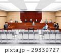 法廷と人々 29339727