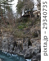 厳美渓 渓谷 渓流の写真 29340735