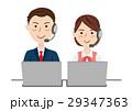 男女 ビジネスチーム オペレーターのイラスト 29347363