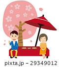 お花見 花見 夫婦のイラスト 29349012