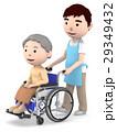 ヘルパー 車椅子 介護のイラスト 29349432