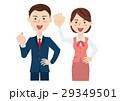 男女 ビジネスマン ビジネスウーマンのイラスト 29349501