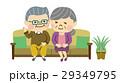 ソファ ベクター 座るのイラスト 29349795