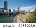 中之島公園と大阪のビジネス街 29350239