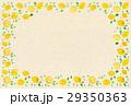 レモン レモン柄 柑橘類のイラスト 29350363