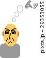 表情(怒り) 29353055