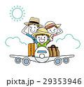家族旅行 29353946