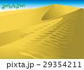 砂漠の風景A(昼) 29354211