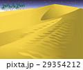 砂漠の風景A(夜) 29354212