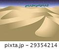 砂漠の風景B(夜) 29354214
