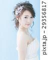 ウェディングドレスの花嫁 29356817