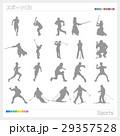 スポーツ シルエット(3) 29357528