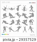 スポーツ シルエット(4) 29357529