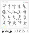 スポーツ シルエット(5) 29357530