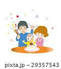 赤ちゃん 誕生日 29357543
