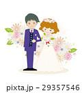 結婚 新郎 新婦のイラスト 29357546