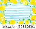 レモン レモン柄 模様のイラスト 29360501