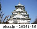 大阪 城 城郭の写真 29361436