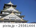 大阪 城 城郭の写真 29361444