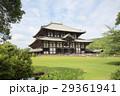 神社 日本 仏教徒の写真 29361941