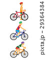 Bicyclists People on Bikes 29364384